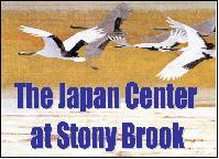2015_05_03_JapanCenter_SBU